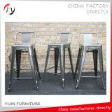 Schemel-Möbel-stapelbarer Esszimmer-Bankett-Metallstuhl (TP-17)