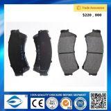 ブレーキパッドの中国の競争製造業者