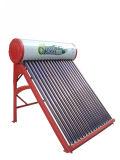 진공관 태양 온수기 (해돋이 18의 관 132L-180L)