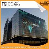 Örtlich festgelegtes Innentransparentes/Glas/Fenster/des Vorhang-LED video Wand-Bildschirm/Zeichen für das Bekanntmachen