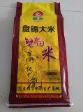 Qualitäts-Plastik gesponnener Beutel für Reis