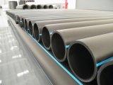 給水のための高品質のポリプロピレンの管