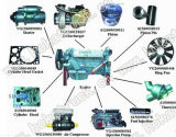 Вентилятор частей двигателя тележки Sinotruk HOWO с кольцом 646mm (VG2600060446)