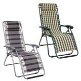 庭のLougeの丈夫な折る椅子