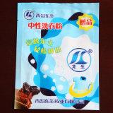Sachet en plastique quotidien de sac de paquet de poudre de blanchisserie de poudre à laver d'utilisation