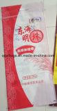 Arroz da impressão da película de BOPP, fertilizante, cimento que empacota o saco tecido PP
