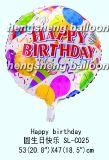 Воздушный шар гелия дня рождения (10-SL-361)