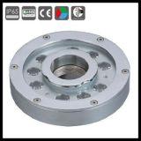 高品質DMX制御RGB LEDリングの噴水ライト