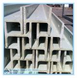 FRPのI型梁、ガラス繊維はビーム電信柱の絶縁体のI型梁のためのフランジを付けたようになった