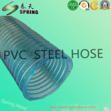PVC 나선형 철강선 또는 흡입 또는 출력 호스