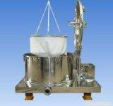 Drei-Spalte Lifiting Filtertüte-Einleitung-Zentrifuge