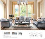 贅沢な居間のソファーセット