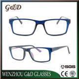 대중적인 CP Eyewear 안경알 광학 유리 프레임 Ms279s