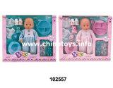 """참신은 음료 Water&Urine (102555)를 가진 플라스틱 장난감 아기 장난감 14 """" 인형"""