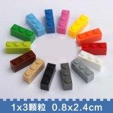 jouets en plastique de synthons de taille compatible en plastique de l'ABS 2X4