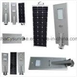 1개의 태양 에너지 램프 통합 태양 가로등에서 LED 광원 전부