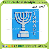 صنع وفقا لطلب الزّبون زخرفة ترويجيّ هبات دائم براد مغنطيسات تذكار إسرائيل ([رك-يل])
