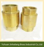 Resorte de cobre amarillo válvula de retención con Fliter / válvula Double Check