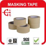 熱い製品のクレープ紙のカスタム保護テープ