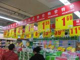 Prezzi da pagare di Plastic del supermercato per Promotion Display