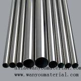 建築材料Asia@Wanyoumaterialのための炭素鋼の管の価格のサイズ。 COM