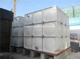 Réservoir de stockage sectionnel de l'eau de fibre de verre de FRP GRP avec le meilleur prix