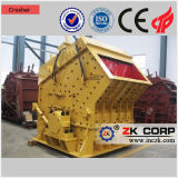 Large Crushing Ratio Metal Crusher for Sale in China
