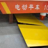 물자 트롤리 (KPC-80T)를 사용하는 철강 공업