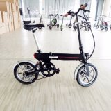 [س] يوافق يطوي [36فولت] درّاجة كهربائيّة