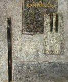 Peinture abstraite (AB025)