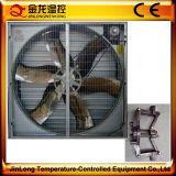 Jinlongの家禽の温室の企業の換気のプッシュプルタイプ遠心シャッター換気扇