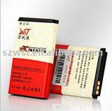 Батарея сотового телефона для Nokia Bl-5c 1200mAh (BL-5C)