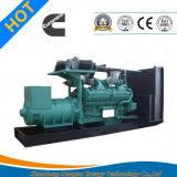 主要な使用のための水によって冷却されるCumminsのディーゼル発電機セット