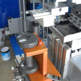 기계를 인쇄하는 잉크 컵 패드