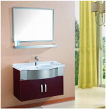 Cabinet de salle de bains en aluminium (KD-750)