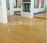 Tritonshorn-Plastikfußboden in der Teakholz-Holz-Farbe
