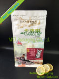 Pet Food를 위한 상자 Pouch; 음식 포장 편평한 바닥 Gusseted 부대
