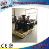 Compresor de aire del aumentador de presión de la alta calidad