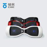 情報処理機能をもったIoのシックな自己のバランスの電気漂うスクーター
