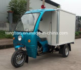容器によって使用される三輪車