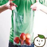 Poly sachet en plastique biodégradable d'achats de nourriture