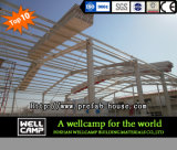 Пакгауз стальной структуры Катара Good-Quality