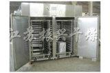 Equipamento de secagem mais seco de forno da secagem da série do CT-C