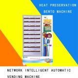 セリウムが付いている熱の保存のファースト・フードの自動販売機