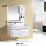 Side Cabinetの壁に取り付けられたWhite Bathroom Vanity