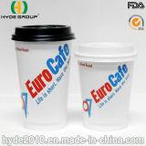 taza de papel del café doble de la pared de 8oz Pirnted con la tapa (8oz)