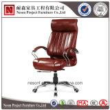 고품질 PU 조정가능한 사무실 의자 (NS-704A-1)