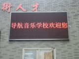 P10 Red Color LED Display Sign con Text Scrolling Function