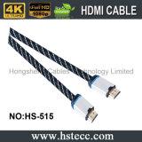 Cabo de alta velocidade do PVC HDMI do OEM 50FT com o conetor chapeado ouro