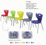 현대와 싼 학생 의자